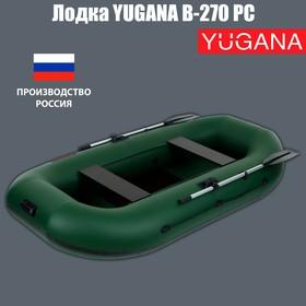 Лодка «Муссон В-270 PC», реечная слань, цвет олива