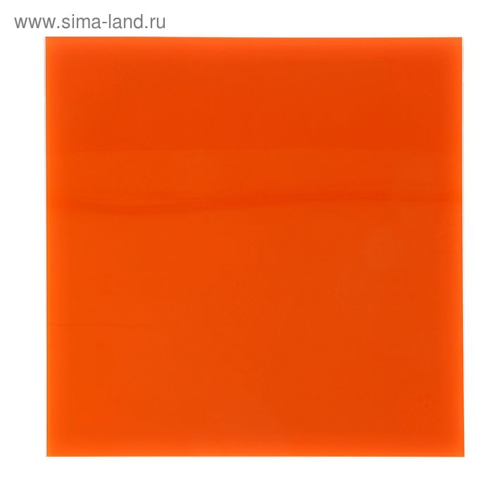 Доска магнитно-маркерная стеклянная 45*45 LUX, оранжевый 034