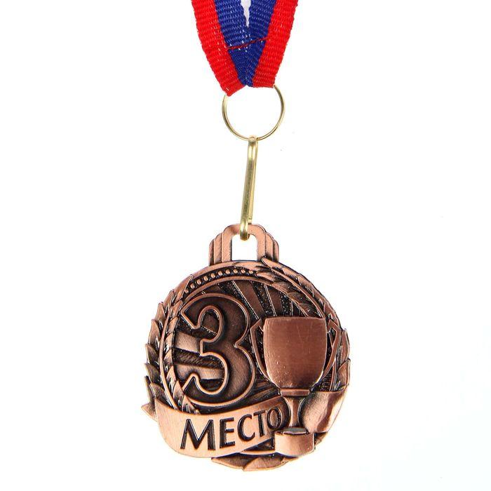 Медаль призовая, 3 место, бронза, d=4,6 см