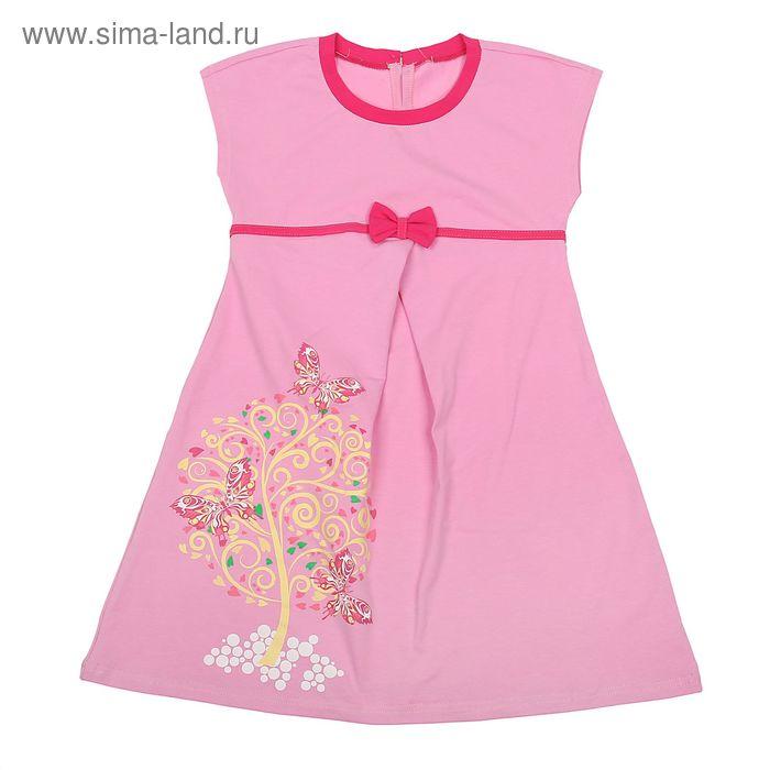 Платье для девочки, рост 122-128 см (64), цвет розовый/ярко-розовый (арт. Д 0193)