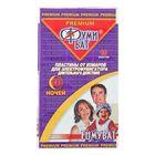 Пластины  от комаров  Фумибат Premium без запаха, 10 шт
