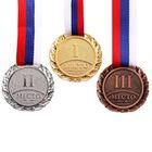 Медаль призовая 037 3 место. Цвет бронз