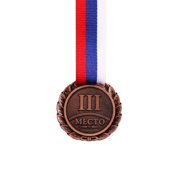 Медаль призовая, 3 место, бронза, d=4 см