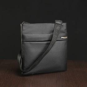 89592df3ddb7 Сумка мужская на молнии, 1 отдел, 2 наружных кармана, длинный ремень, чёрная
