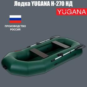 Лодка «Муссон» Н-270 НД надувное дно, цвет олива