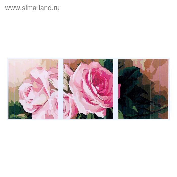 """Роспись по холсту - модульная картина """"Розы"""" по номерам с красками по 3 мл, 50*50 - 3 шт,"""