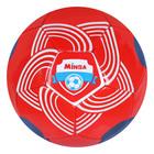 Мяч футбольный Minsa F17, 32 панели, PVC, 2 подслоя, машинная сшивка, размер 5