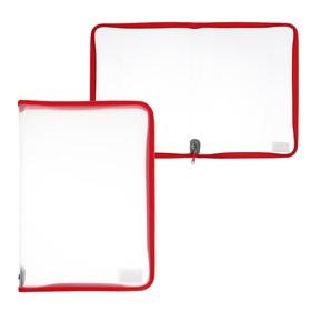 Папка пластиковая А4, молния вокруг, прозрачная, «Офис», ПМ-А4-01, красная