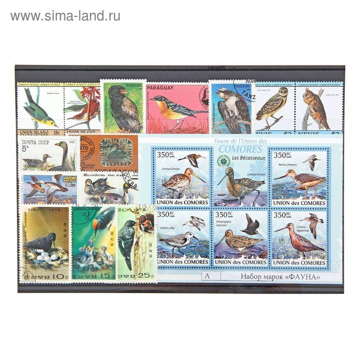 "Набор коллекционных марок ""Фауна"", 21*15см. Ма-фа"