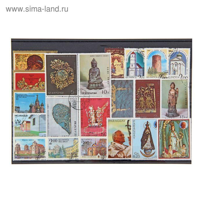 Набор коллекционных марок разных стран, 21*15см. Ма-рс