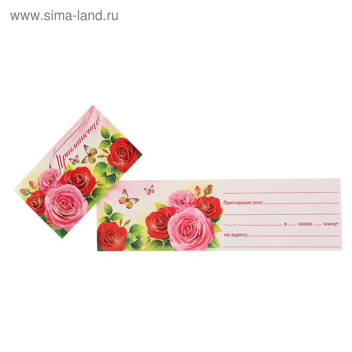 Приглашение, цветы, бабочки