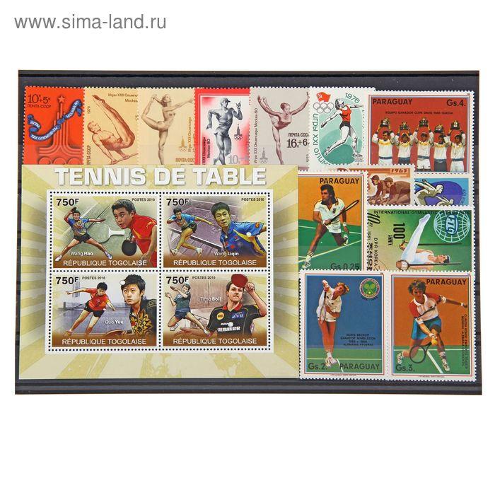 """Набор коллекционных марок """"Спорт"""", 21*15см. Ма-сп"""