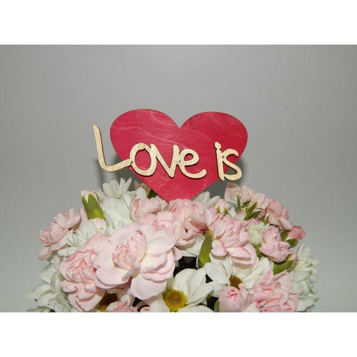 """Топпер """"Любовь - это..."""", 15 см"""