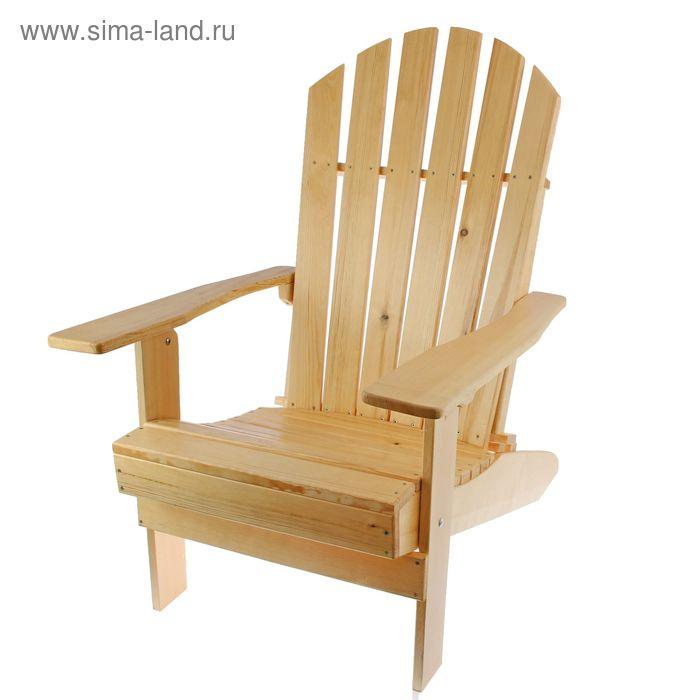 """Кресло """"Отдых"""" цвет Сосна"""
