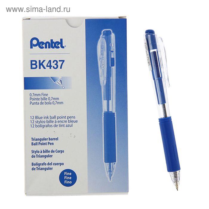 Ручка шариковая автомат Pentel WOW 437, резиновый упор трехгранный корпус, масляная основа, 1.0 мм, синий стержень (BKS7H)