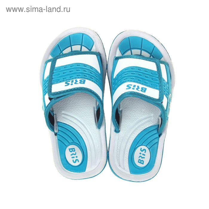 Сланцы детские арт. 1325-24/2 (голубой), (р. 30)