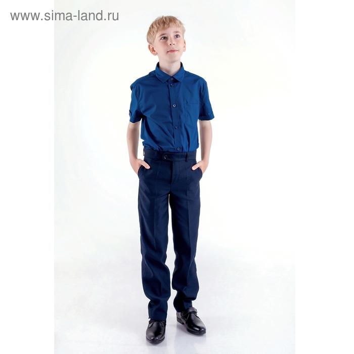 """Брюки школьные для мальчика """"Лидер"""", рост 140 см (34), цвет синий"""