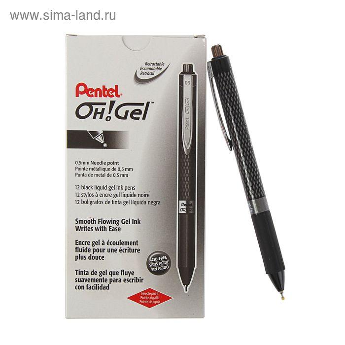 Ручка гелевая автомат Pentel Oh!Gel 495, резиновый упор, узел-игла 0.5мм, черный (стержень KFRN5, LRN5)