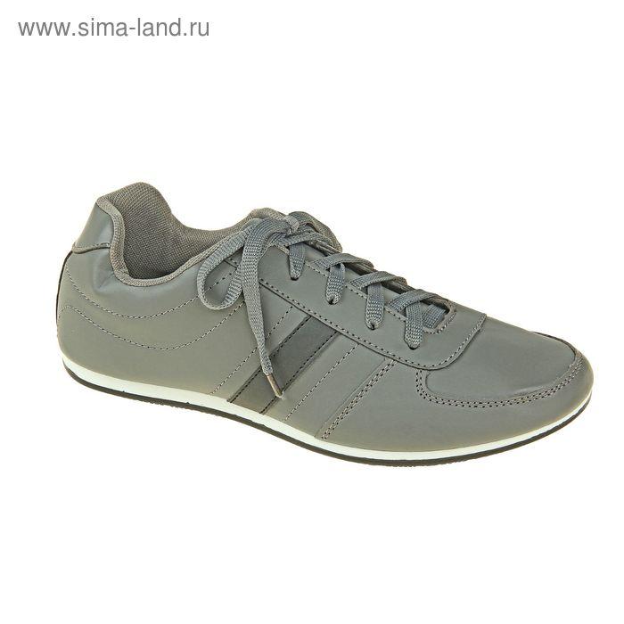 Кроссовки мужские, цвет серый, размер 43 (арт. LKM00070-01-06)