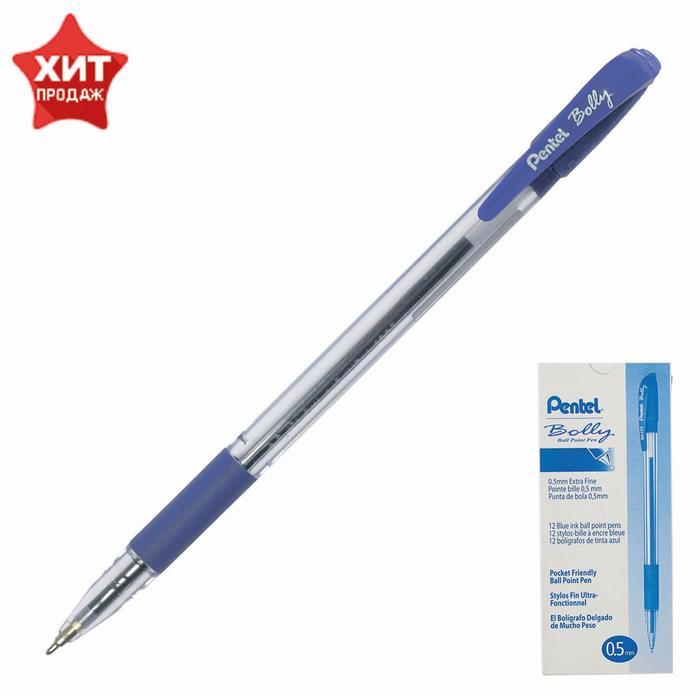 Ручка шариковая Pentel масляная основа Bolly 425, резиновый упор, узел-игла 0.5мм, синий стержень (BKLM7)