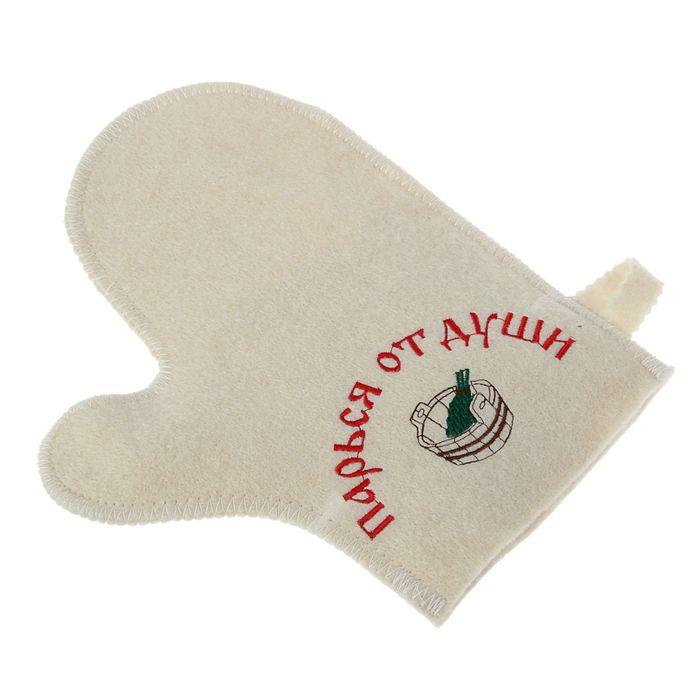 Рукавица для бани и сауны с вышивкой «Парься от души», белая