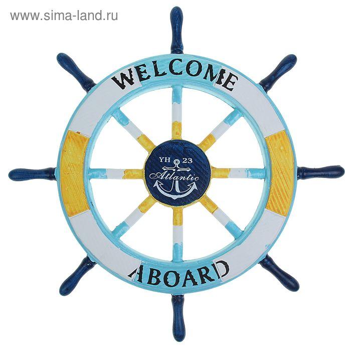 Штурвал Welcome aboard, белый-желтый-голубой 45*45*3 см