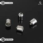 Концевик, 5*6 мм (набор 20шт), СМ-300, цвет серебро