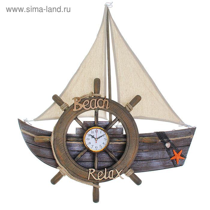"""Часы настенные """"Штурвал и парусник"""", 65х60х4 см"""