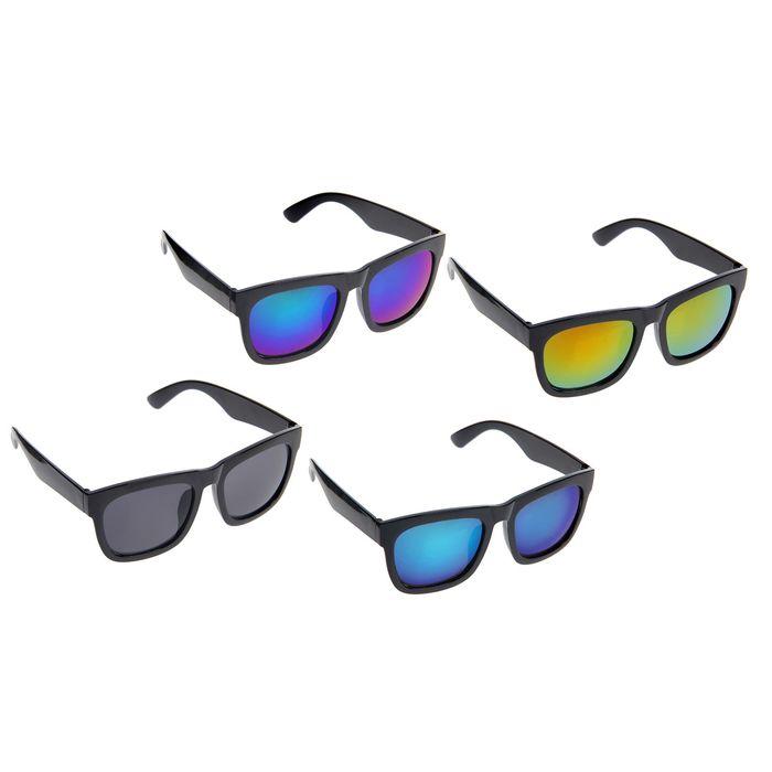 Очки солнцезащитные Square, оправа чёрная, линзы микс