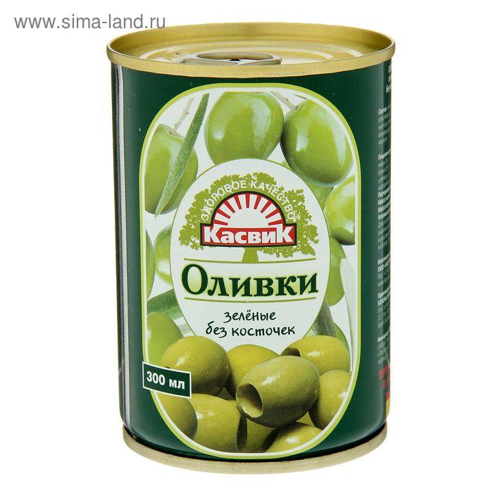 "Оливки без косточки ТМ ""КАСВИК"", 280 г"