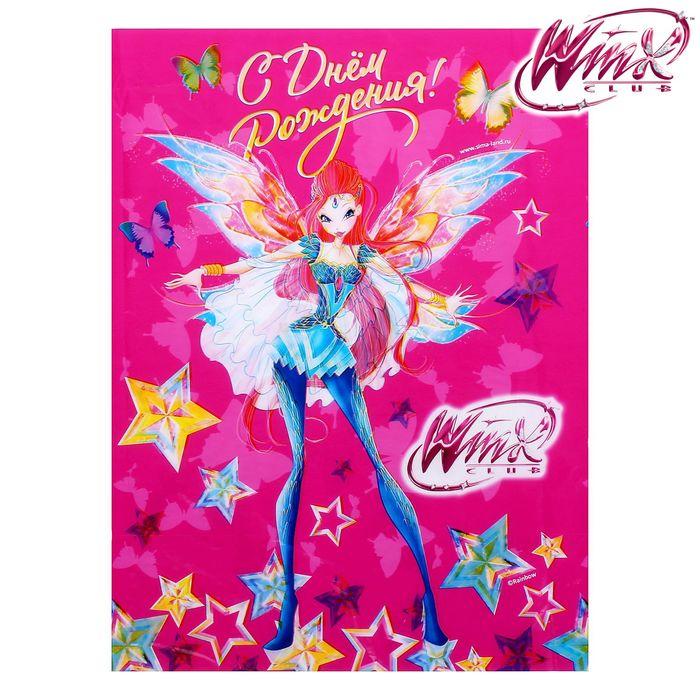 День защиты, открытка с феями винкс