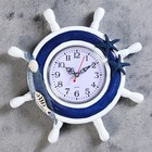 "Wall clock ""the Wheel"", the decor in the shape of starfish and fish, blue and white"