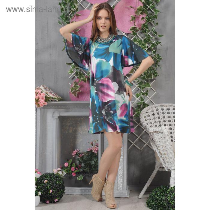 Платье 4848, размер 46, рост 164 см, цвет бирюза/фуксия
