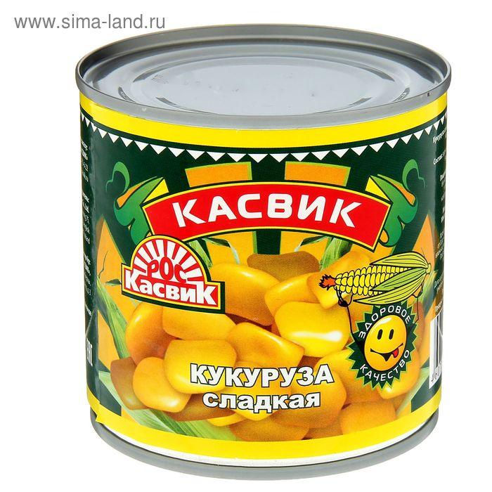 """Кукуруза сладкая ТМ """"КАСВИК"""", 340 г"""
