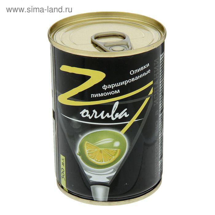 """Оливки фаршированные Лимоном ТМ """"Z -Oliva"""", , 280 г"""