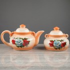 "Чайная пара ""Барыня"" оранжевый, 2 предмета, 0,8 л/0,6 л"