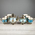 """Чайный набор """"Валтасар"""" голубой, 8 предметов, 0,8 л/ 0,4 л/ 0,2 л"""