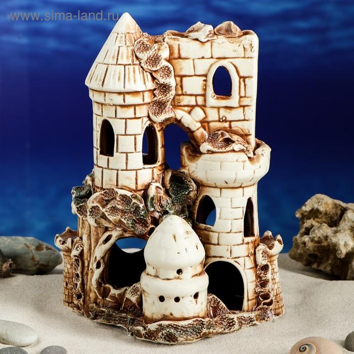 """Декорации для аквариума """"Крепость с тремя башнями"""""""