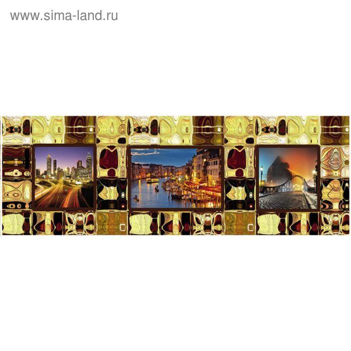 Фартук ХДФ Ночные города 695х2070х3 мм