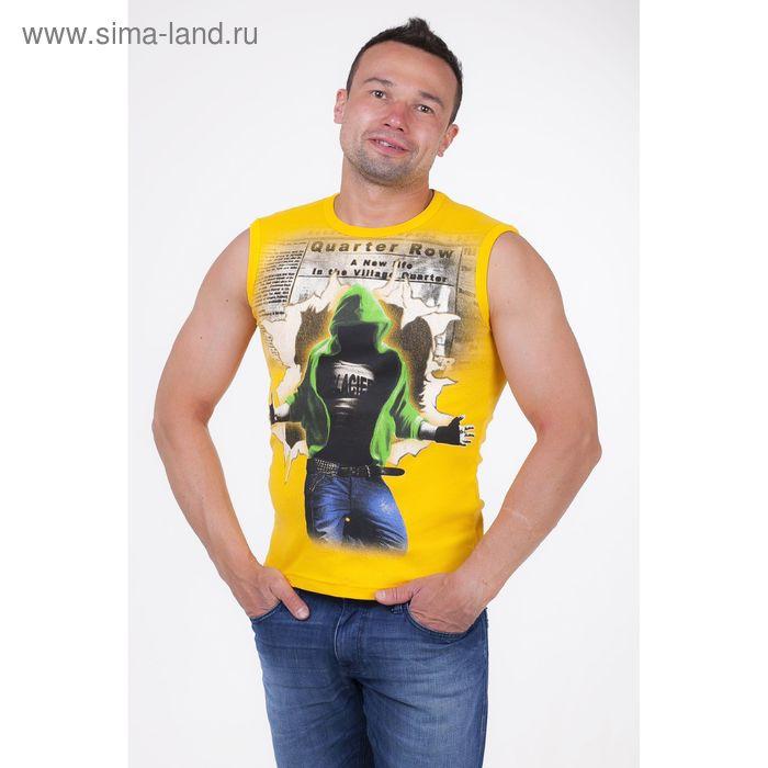 Майка мужская арт.0351, цвет жёлтый, р-р XL