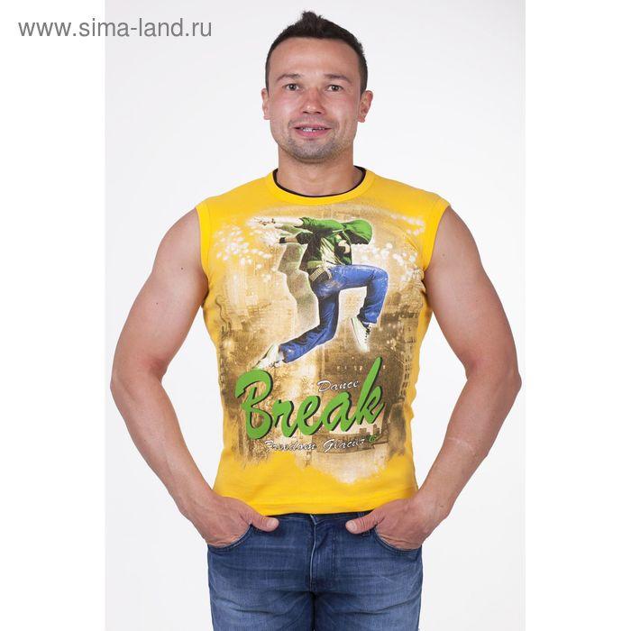 Майка мужская арт.0350, цвет жёлтый, р-р M