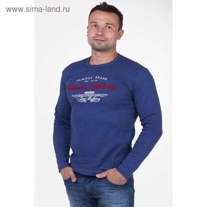 Джемпер мужской арт.0735, цвет джинс, р-р 2XL