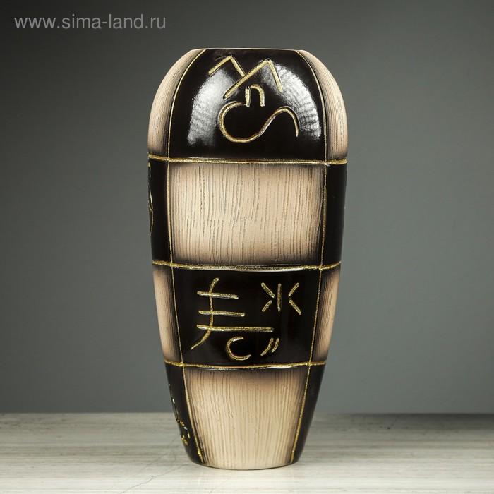 """Ваза напольная """"Аурика"""" большая, классики, чёрная"""