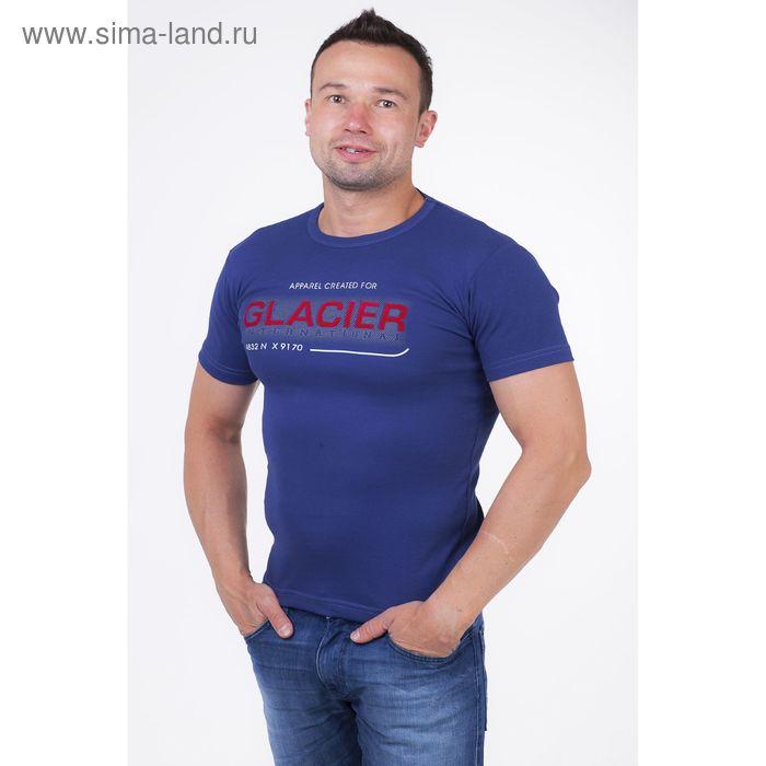 Футболка мужская арт.5151, цвет джинс, р-р XL