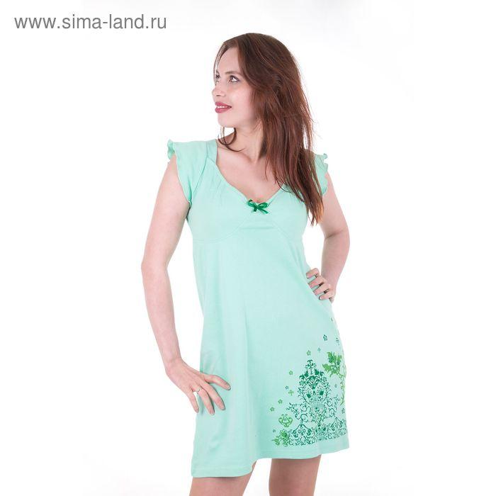 Сорочка женская, цвет зелёный, размер 44 (арт. 30168)