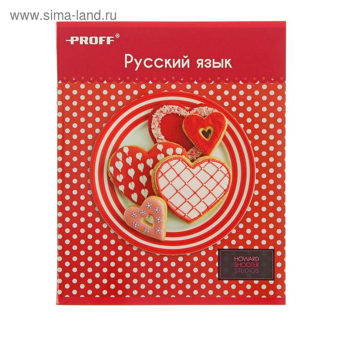 """Тетрадь предметная Hearts 48 листов линейка """"Русский язык"""", картонная обложка, двойной лак"""