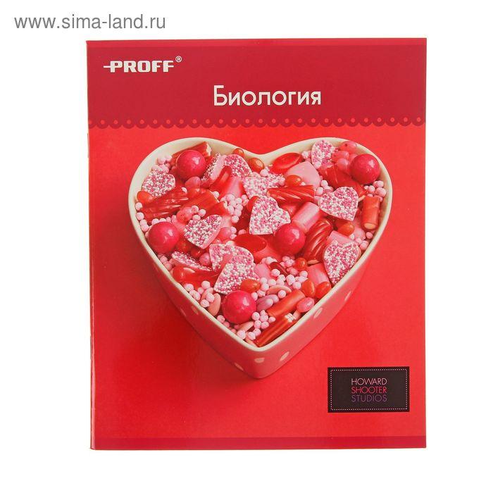 """Тетрадь предметная Hearts 48 листов клетка """"Биология"""", картонная обложка, двойной лак"""