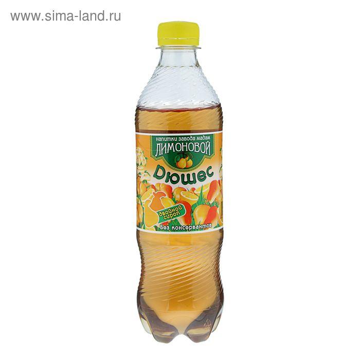 Напиток газированный, дюшес, 0,5 л