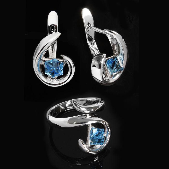 """Гарнитур 2 предмета: серьги, кольцо """"Адамант"""", безразмерное, цвет голубой в серебре"""