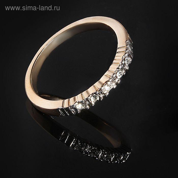 """Кольцо """"Дорожка"""", размер 16, цвет белый в золоте"""